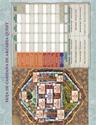 Arcadia Quest - Hoja campaña e Inventario