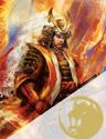Tapete la Mano Derecha del Emperador
