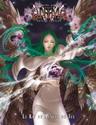 Kit du Meneur de Jeu pour Anima, édition révisée