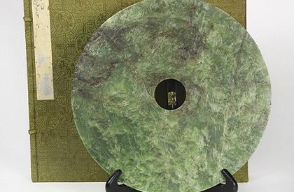 La criatura del disco de jade