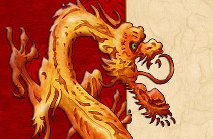 Bajo el signo del dragón