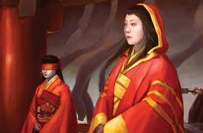 Sirve al Emperador y al Clan