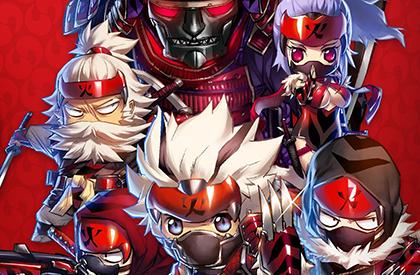 La Convention Annuelle de Ninjas!